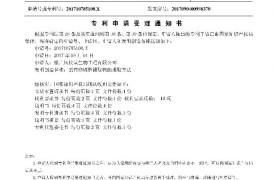 蛋黄卵磷脂提取物的提取方法专利申请受理