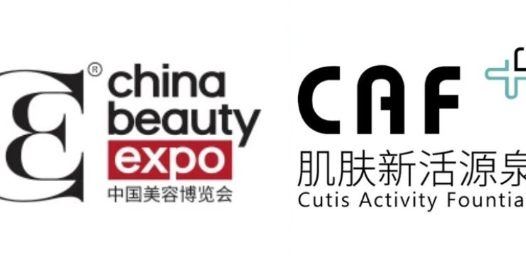上海美博会开幕 CAF肌肤诊疗中心惊艳亮相!科技力量,赋美新生!